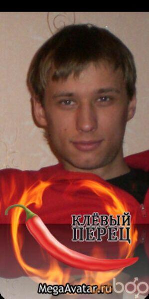 Фото мужчины alex, Днепропетровск, Украина, 32
