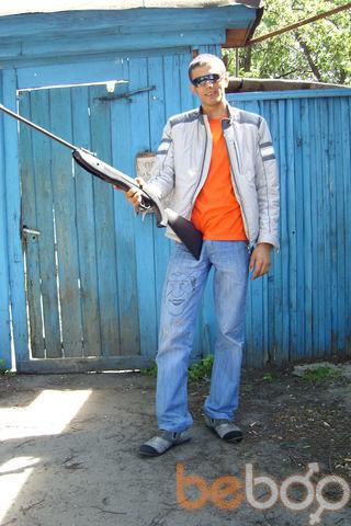 ���� ������� Arslan86rus, ������, ������, 29