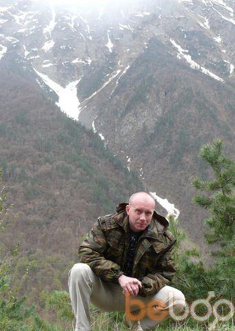 ���� ������� Goran, ������, ������, 47