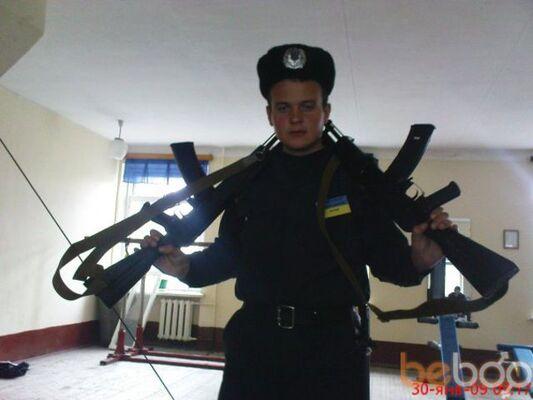 Фото мужчины wargas, Кременчуг, Украина, 26