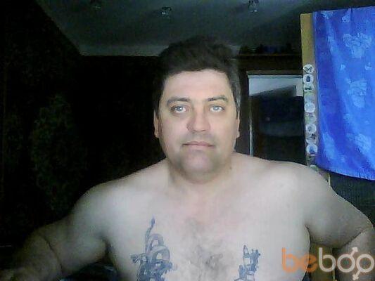 ���� ������� obrek, ������, ������, 45