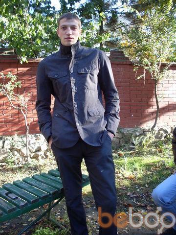 Фото мужчины Raffaelo, Кишинев, Молдова, 26