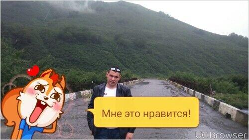 Фото мужчины Николай, Владивосток, Россия, 32