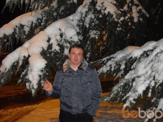 ���� ������� Gregoreman, Abano Terme, ������, 36