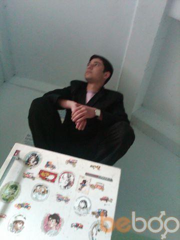 ���� ������� Narek, ������, �������, 24