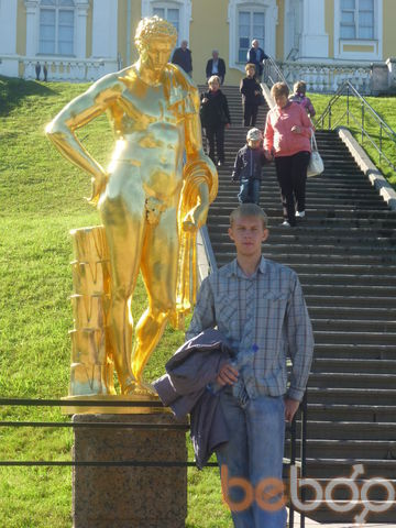 Фото мужчины zenit58, Пенза, Россия, 27