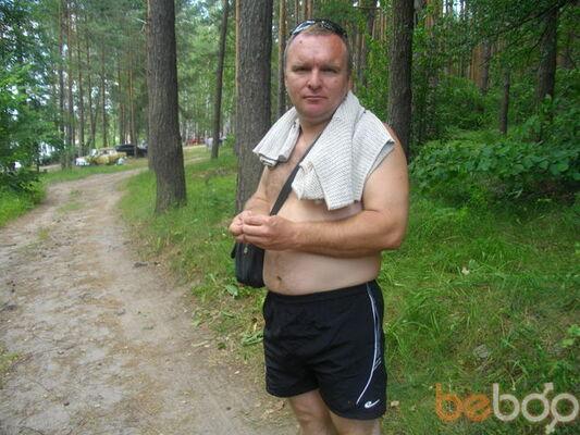 Фото мужчины Джакомо, Володарск-Волынский, Украина, 45