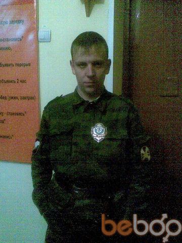 Фото мужчины Gosha, Уфа, Россия, 25