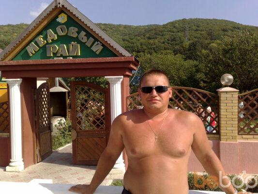 Фото мужчины DENIS123, Липецк, Россия, 39