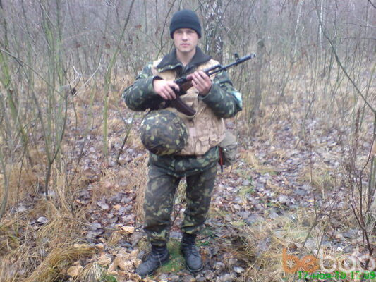 Фото мужчины WeDeWe, Житомир, Украина, 27
