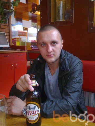 ���� ������� Ojier, �������, �������, 29