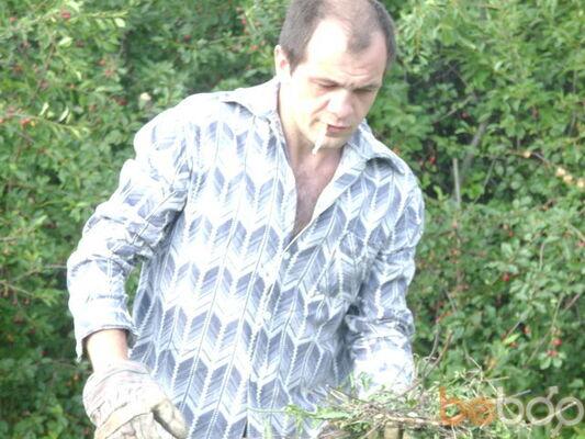 Фото мужчины garik, Уральск, Казахстан, 37