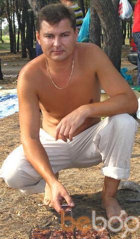 Фото мужчины Эдуард, Днепропетровск, Украина, 38