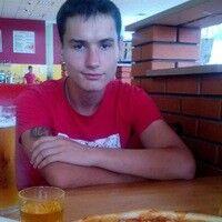 Фото мужчины Денис, Кривой Рог, Украина, 20