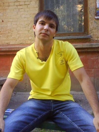 Фото мужчины Денис, Чернигов, Украина, 27