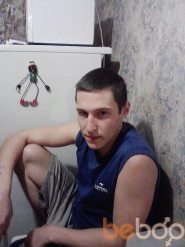���� ������� DokyH, �������, ������, 23