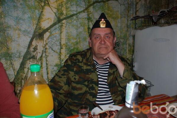Фото мужчины Карпов, Киев, Украина, 64