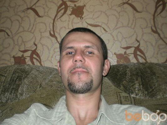 Фото мужчины бродяга, Донецк, Украина, 71