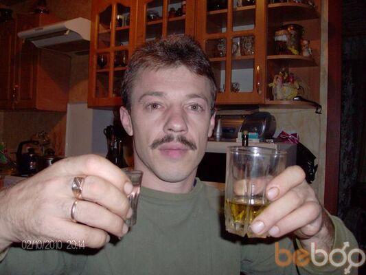 Фото мужчины волк, Москва, Россия, 40