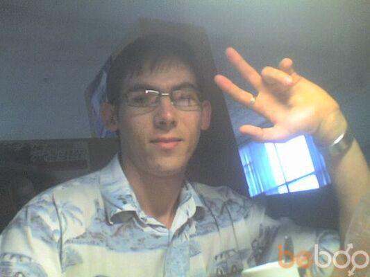 ���� ������� AlexMan, �����, ���������, 32