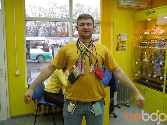 Фото мужчины Игорь, Алматы, Казахстан, 29