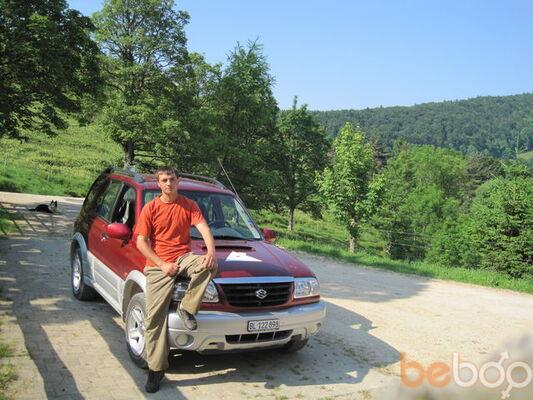 Фото мужчины costi, Кишинев, Молдова, 29