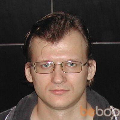 Фото мужчины DarkSama, Красноярск, Россия, 39