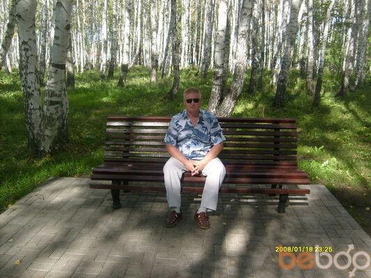 Фото мужчины blondin71, Магнитогорск, Россия, 45