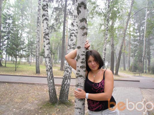 видео русских девушек с веб камеры
