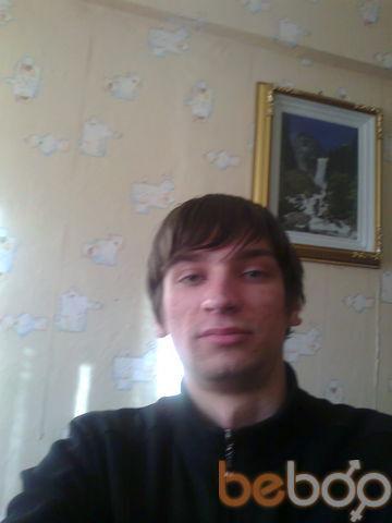���� ������� grome2012, �����������, ������, 28