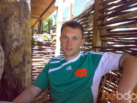 Фото мужчины bondey, Днепропетровск, Украина, 31