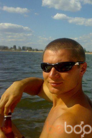 Фото мужчины Андрей, Кувейт, Кувейт, 29