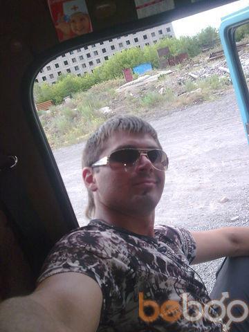 Фото мужчины Антоха, Темиртау, Казахстан, 26