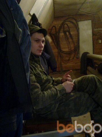 Фото мужчины 7mazur7, Энгельс, Россия, 27