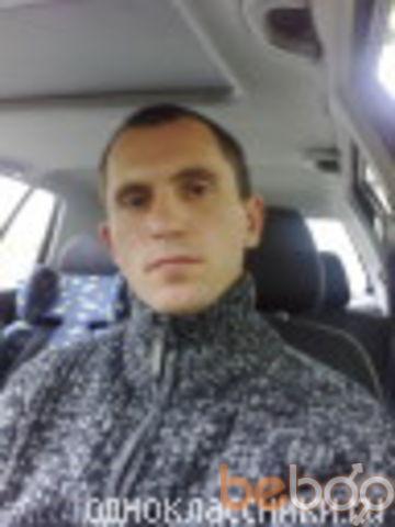 ���� ������� prinzes07, Osnabruck, ��������, 38