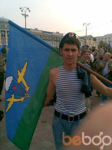 Фото мужчины albanets, Екатеринбург, Россия, 28