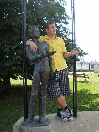 Фото мужчины Александр, Рязань, Россия, 29