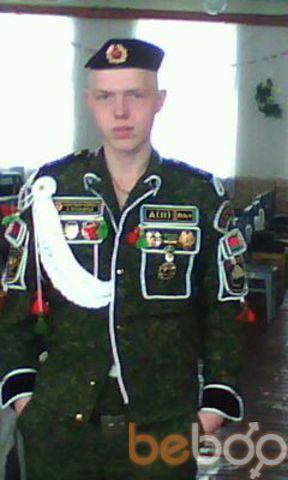 Фото мужчины Бeлс, Могилёв, Беларусь, 26
