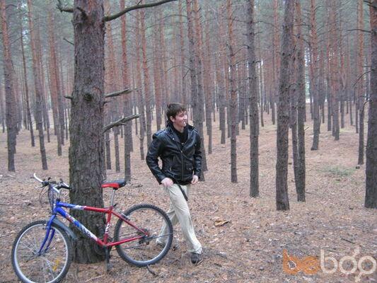 Фото мужчины Сергей, Луганск, Украина, 27