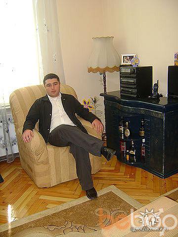 ���� ������� roshka, ����, �����������, 36