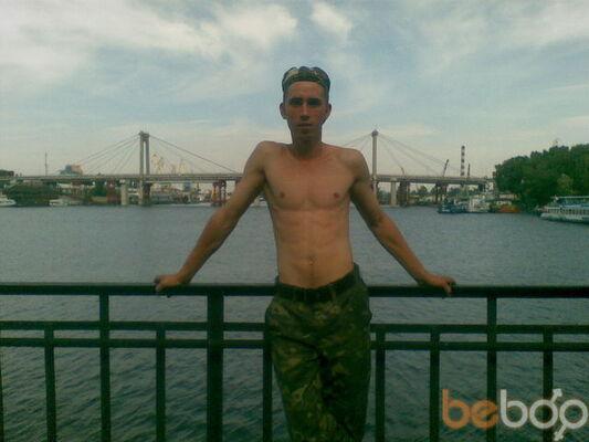 Фото мужчины Dima, Полтава, Украина, 27
