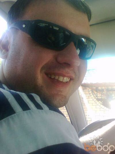 Фото мужчины slayer21, Караганда, Казахстан, 36