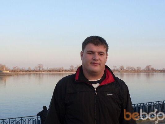 Фото мужчины Сергей, Черкассы, Украина, 28