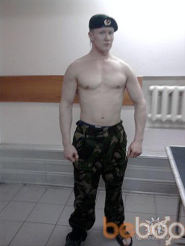 Фото мужчины Евгений, Иркутск, Россия, 28