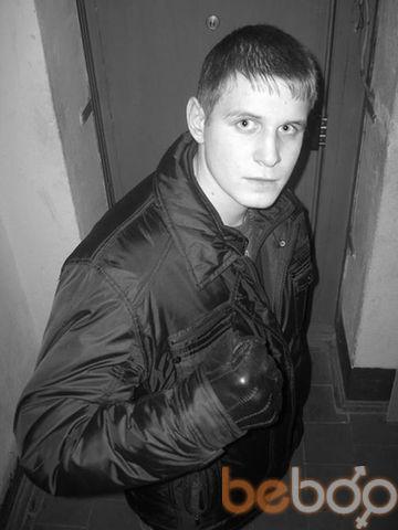 ���� ������� Aleks, �����, ������, 26