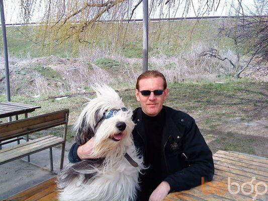 Фото мужчины planethell, Новомосковск, Украина, 31