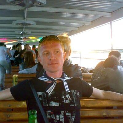 Фото мужчины Александр, Пермь, Россия, 33