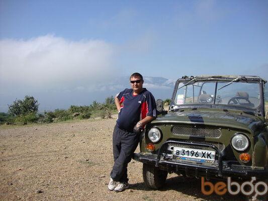 Фото мужчины Dimon, Харьков, Украина, 43