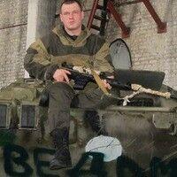 Фото мужчины Сергей, Донецк, Украина, 30