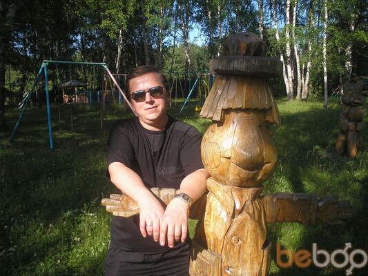 Фото мужчины Кыласов, Березники, Россия, 48